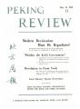 Peking Review 1958 - 11
