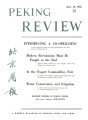 Peking Review 1958 - 15