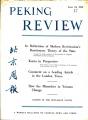 Peking Review 1958 - 17