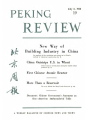 Peking Review 1958 - 19