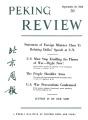 Peking Review 1958 - 30