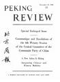 Peking Review 1958 - 43