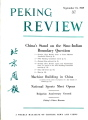 Peking Review 1959 - 37