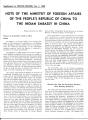 Peking Review 1960 - 01 supplement