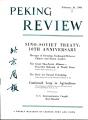 Peking Review 1960 - 07