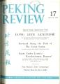 Peking Review 1960 - 17