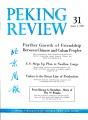 Peking Review 1960 - 31