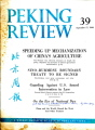 Peking Review 1960 - 39