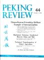 Peking Review 1960 - 44
