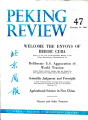 Peking Review 1960 - 47