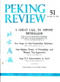 Peking Review 1960 - 51
