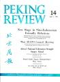 Peking Review 1961 - 14