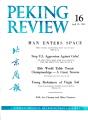 Peking Review 1961 - 16