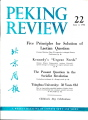 Peking Review 1961 - 22