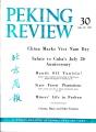 Peking Review 1961 - 30