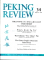 Peking Review 1961 - 34