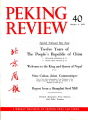 Peking Review 1961 - 40