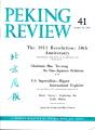 Peking Review 1961 - 41