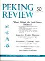 Peking Review 1961 - 50