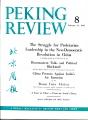 Peking Review 1962 - 08