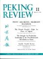 Peking Review 1962 - 11