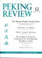 Peking Review 1962 - 12