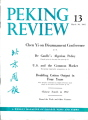 Peking Review 1962 - 13