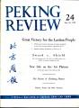 Peking Review 1962 - 24