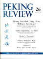 Peking Review 1962 - 26