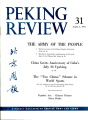Peking Review 1962 - 31