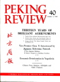 Peking Review 1962 - 40