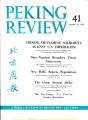 Peking Review 1962 - 41