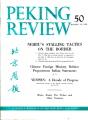Peking Review 1962 - 50