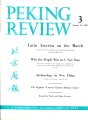 Peking Review 1963 - 03