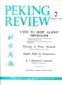 Peking Review 1963 - 07