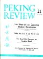 Peking Review 1963 - 21