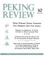 Peking Review 1963 - 30