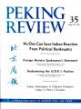 Peking Review 1963 - 35