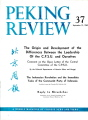 Peking Review 1963 - 37