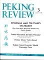 Peking Review 1964 - 03