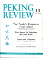 Peking Review 1964 - 13