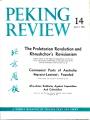 Peking Review 1964 - 14