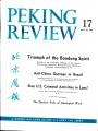 Peking Review 1964 - 17