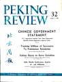 Peking Review 1964 - 32