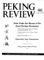Peking Review 1964 - 46