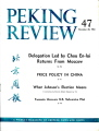 Peking Review 1964 - 47