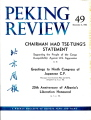 Peking Review 1964 - 49