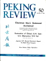 Peking Review 1964 - 50