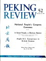 Peking Review 1964 - 52