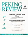 Peking Review - 1965 - 09